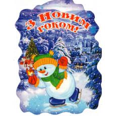 Набор МИНИ для Новогоднего украшения/декора «Новогоднее ассорти» UA-Ne-0121