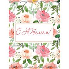 Набор 10 шт двойных открыток для букетов (букетница) Ed-07-00-115