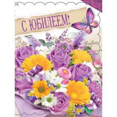 Набор 10 шт двойных открыток для букетов (букетница) Ed-07-00-119