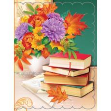 Набор 10 шт двойных открыток для букетов (букетница) Ed-07-00-126