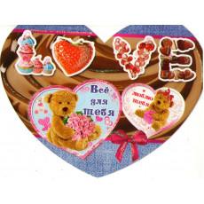 "Открытка ""LOVE"" 14-Ed-08-03-09"