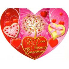 Открытка «В День св. Валентина!» 14-Ed-08-03-29
