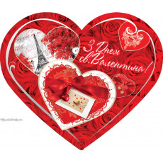 Открытка «З Днем Св. Валентина» 14-Ed-27-00-246y
