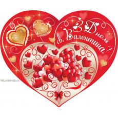 Открытка «З Днем Св. Валентина» 14-Ed-27-00-247y