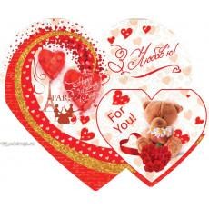 Открытка «З Любов'ю!» 14-Ed-27-00-259y