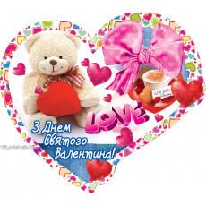 Открытка «З Днем Св. Валентина» 14-Ed-27-00-260y