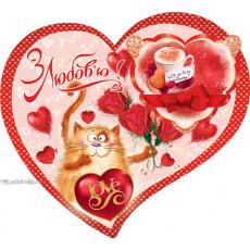 Открытка «З Любов'ю!» 14-Ed-27-00-262y