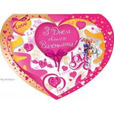 Открытка «З Днем Св. Валентина!»  14-Ed-14-03-204y