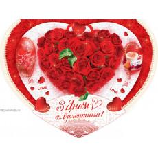 Открытка «З Днем Св. Валентина!»  14-Ed-14-03-205y