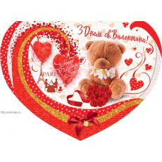 Открытка «З Днем Св. Валентина!»  14-Ed-14-03-208y