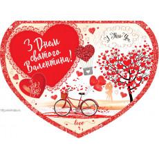 Открытка «З Днем Св. Валентина!»  14-Ed-14-03-210y