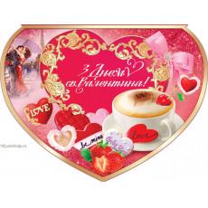 Открытка «З Днем Св. Валентина!»  14-Ed-14-03-212y
