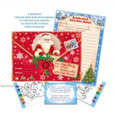 Письмо Деду Морозу ED-KB1-009