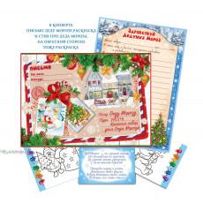 Письмо Деду Морозу ED-KB1-010