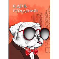 """Открытка """"В День Рождения!"""" Et-LK-126"""
