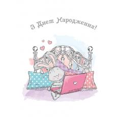 "Открытка ""З Днем Народження!"" Et-LK-094y"