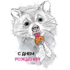 """Открытка """"С Днем Рождения!"""" Et-LK-068"""