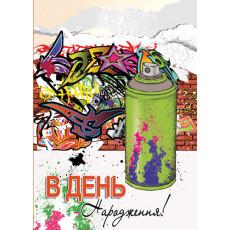 """Открытка """"В День Народження"""" Et-LK-153y"""
