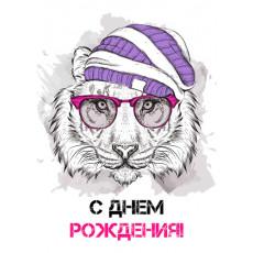 """Открытка """"С Днем Рождения!"""" Et-LK-017"""