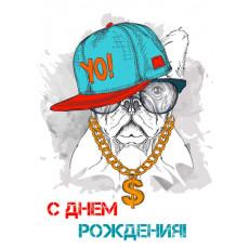 """Открытка """"С Днем Рождения!"""" Et-LK-018"""