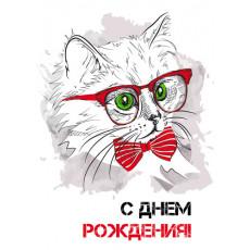"""Открытка """"С Днем Рождения!"""" Et-LK-019"""