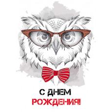 """Открытка """"С Днем Рождения!"""" Et-LK-020"""