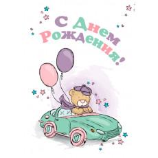 """Открытка """"С Днем Рождения!"""" Et-LK-032"""