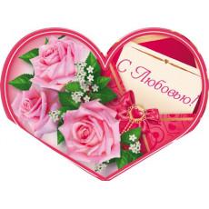 Валентинки «С Любовью!» НАБОР 10 шт 14-Et-mt-902