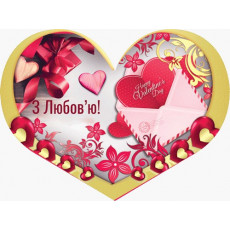 Валентинки «З Любов'ю!» НАБОР 10 шт 14-Et-mt-911y