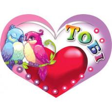 Валентинки «Тобі!» НАБОР 10 шт 14-Et-mt-915y