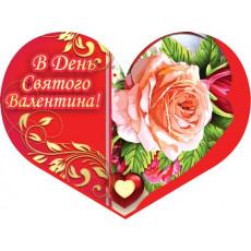 Валентинки «В День Святого Валентина!» НАБОР 10 шт 14-Et-mt-925y