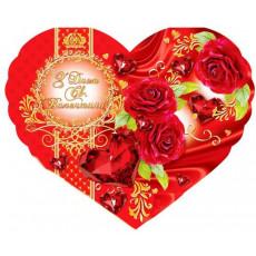 Открытка гигант уменьшенный «З Днем Святого Валентина!» 14-Ex-MG-01y
