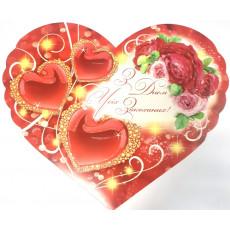 Открытка гигант уменьшенный «З Днем Святого Валентина!» 14-Ex21-MG-01y