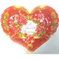 Открытка гигант уменьшенный «З Днем Святого Валентина!» 14-Ex21-MG-02y
