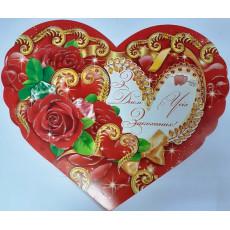 Открытка гигант уменьшенный «З Днем Святого Валентина!» 14-Ex20-mSG-02y