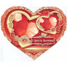 Открытка гигант уменьшенный «З Днем Святого Валентина!» 14-Ex-mSG-02y
