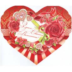 Открытка гигант уменьшенный «З Днем Святого Валентина!» 14-Ex-mSG-04y