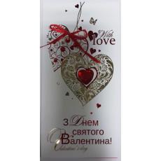 """Открытка ручной работы """"З Днем святого Валентина!"""" 14-Fr-P-0001"""