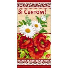 """Открытка """"Зi святом!"""" SP-10.1062y"""