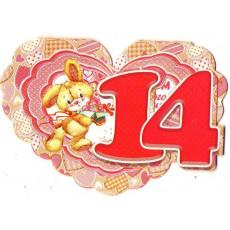 Валентинки «З Днем Валентина!» НАБОР 10 шт 14-sv-V-9057y