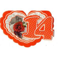 Валентинки «З Днем Валентина!» НАБОР 10 шт 14-sv-V-9058y