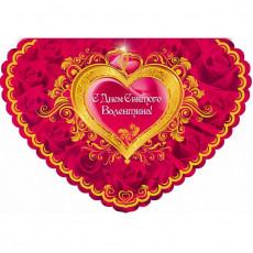 Открытка «С днём святого валентина!» 14-SV-sg-3929