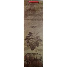 Подарочный пакет (бутылка Крафт) (бочки) LD-WBK-03