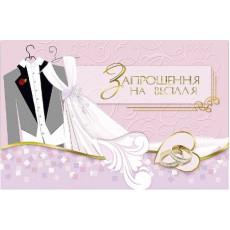 """""""Запрошення на Весілля"""" FR-B-3761"""
