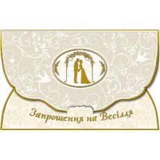 """""""Запрошення на Весілля"""" FR-B-4169"""
