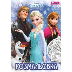 "Раскраска ""Frozen"" Сниговик B1-741094"