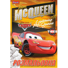 "Раскраска ""Mc Queen"" B1-741108"