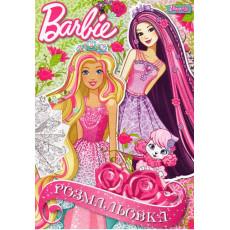 """Раскраска """"Barbie"""" розы B1-741182"""