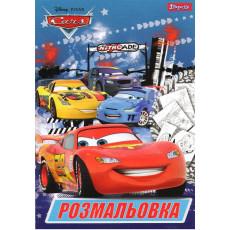 """Раскраска """"Тачки"""" Синяя B1-740644"""