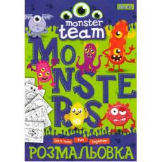 """Раскраска """"Monsters"""" B1-741102"""